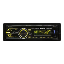 CD Player Automotivo Booster BCD-5600UB USB / SD / MP3