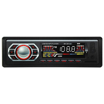 Rádio Automotivo BAK BK-291 SD / USB foto principal