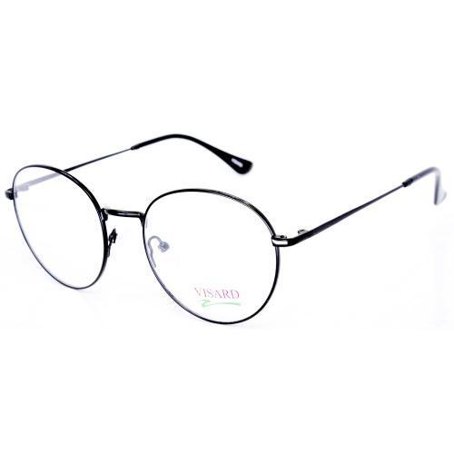 Oculos de Grau Visard DC5021 com desconto de % no Paraguai 2bcc6d5ddb