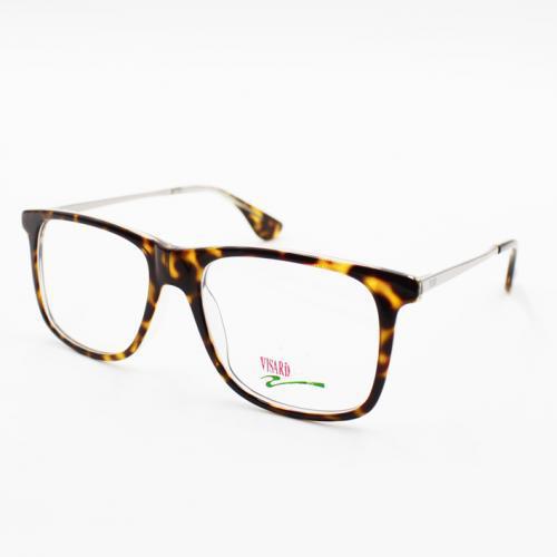 318506f0bf66d Oculos de Grau Visard SR6081 com desconto de % no Paraguai