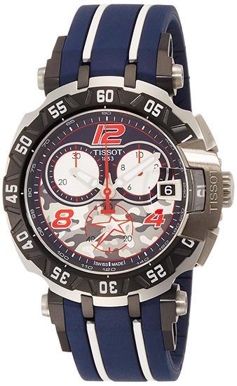 30ecca0adb8 Relogio Tissot T-Race T0924172705703 Masculino na loja Pontocom no ...
