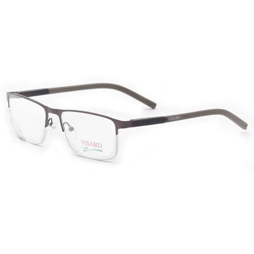 949db0cb9 Oculos de Grau Visard HQ05-39 Masculino, Tamanho 54-17-142 - Marrom ...