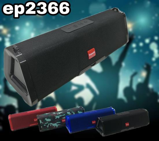 Caixa de Som Ecopower EP-2366 BT USB SD FM na loja Matrix.com no ... a208eab44c