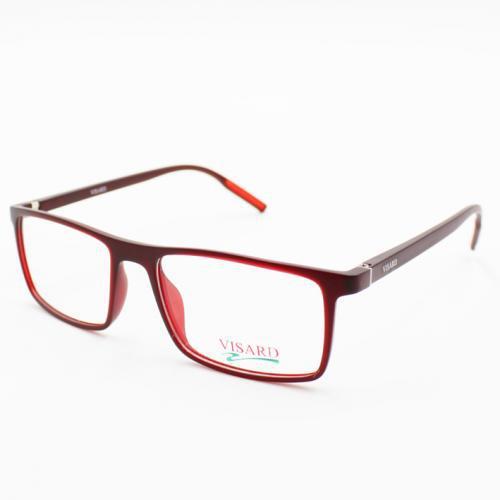 Oculos de Grau Visard MZ06-0 com desconto de % no Paraguai bd81de62c8
