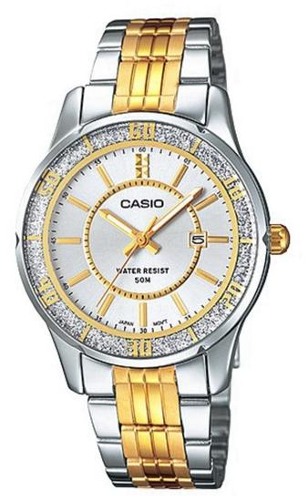 e0446b65cad Relogio Feminino Casio Analogico LTP-1358SG-7AVDF na loja Cellshop ...