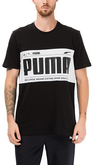 Camiseta Puma Graphic Logo Block 577126 01 - Masculina na loja ... e34240048a2fe