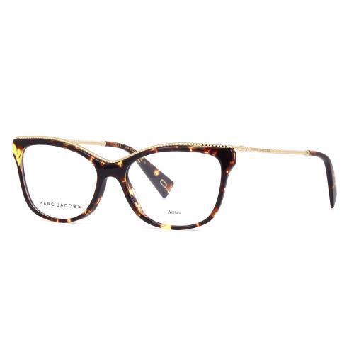 Oculos Armacao Marc Jacobs MMJ 167 - 086 (55-16-140) na loja ... 3a4c06c980
