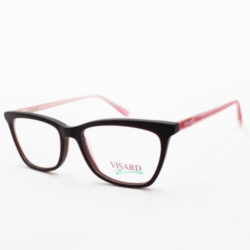 Oculos de Grau Visard CO5865 com desconto de % no Paraguai 5effe14796