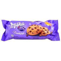Cookies Milka Vainilla de 158 G