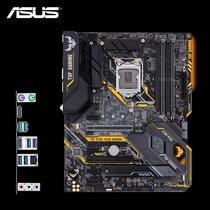 Placa Mãe 1151 Asus Z390-Plus Tuf Gaming HDMI/DVI-D