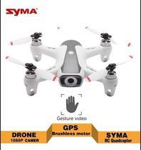 Drone Syma W1 Explorer Full HD com GPS