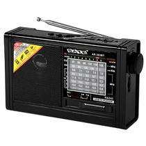 Radio Portatil Satellite AR-303BT AM / FM / Bluetooth / Lanterna LED - Preto