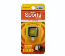 Bullsone Higiene Odorizador Plug Modern Sport Lemon