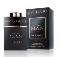 menor preço Paraguai · Perfume Bvlgari Man In Black 60ML Edp 572fae9397