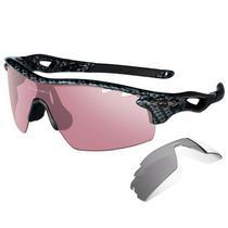 Oculos de Sol Oakley Radarlock Pitch Vented 9182-14 #38 Fibra de Carbono