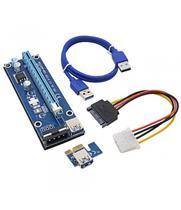 Adaptador PCI-e Riser (Mineracao) 6CHIPS @.