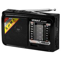 Radio Portatil AM/FM/SW Satellite AR-306BT 2W com Bluetooth/Lanterna LED - Preto