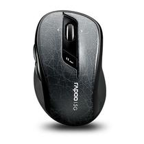 Mouse Optical Rapoo GHZ 7100P GRY