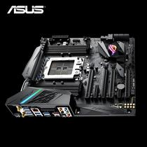 Placa Mãe Asus TR4 X399-e Strix Gaming M.2/USB3.1