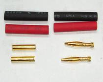Ming Yang Connector Male Female 2MM 630-5