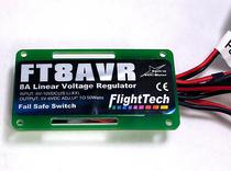 Flightpower Flighttech 8 Amp Linear Voltage Regulator FT8AVR