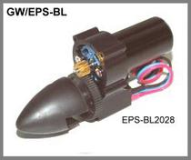 GWS Inrunner Brushless Motor Eps System BLM005 GWEPS002AS