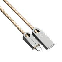Cabo 2 Em 1 Pineng PN-310 Dual Side Micro USB + Lightning de 1 M - Dourado