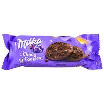 Cookies Milka Chocolate de 158 G