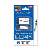 Pelicula Protetora 3DS