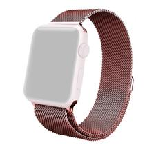 Pulseira 4LIFE Apple Milanese Loop Rosa Escuro 42MM