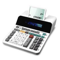 Calculadora Sharp EL-1901 110V