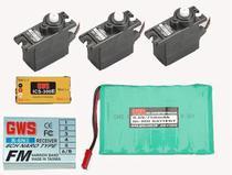 FLY Pack GWS Naro X3/ R6N/ ICS300/ Bat. 9.6V 750MA GWS-668A