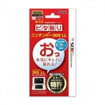 Pelicula Protetora 3DS XL