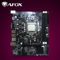 Placa Mãe 1156 Afox IH55-MA7 VGA/HDMI/DDR3