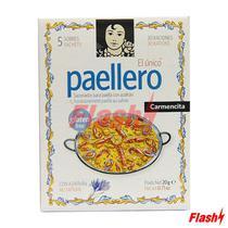 Tempero Pronto com Acafrao para Paella 20G