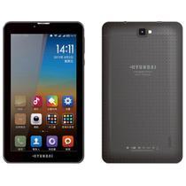 """Tablet Hyundai HDT-7435G4 8GB / 1GB Ram / Dual Sim / Tela 7"""" - Preto"""