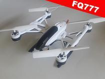Quadrocoptero c/FPV Wi-Fi ML2123