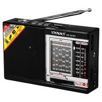 Radio Portatil AM/FM/SW Satellite AR-307BT 2 Watts RMS com Bluetooth e USB - Preto