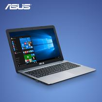 "Notebook Asus X541SA-P PEN-2.5GHZ/ 4GB/ 500GB/ 15.6""/ W10 PR"