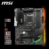 Placa Mãe 1151 MSI B360 Gaming Pro Carbon