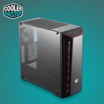 Gabinete Cooler Master Masterbox MB520 Black/Red