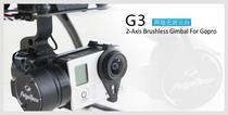 MR Steadycam 2-Axis Feiyu-Tech Brushless For GOPRO-3