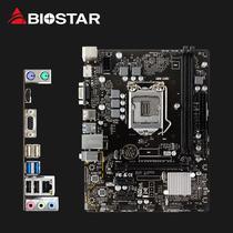 Placa Mãe 1151 Biostar H310MHP HDMI/VGA