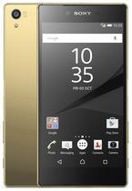 """Smartphone Sony Xperia Z5 E6633 3GB/32GB Lte Dual Sim Tela 5.2"""" Cam.23MP+5.1MP-Dourado"""