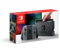 Console Nintendo Switch Cinza