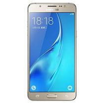 "Smartphone Samsung Galaxy J7 (2016) SM-J710MN/DS Dual Sim 16GB 5.5""HD 13MP/5MP Os 6.0- Dourado"