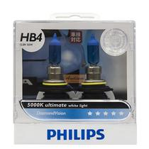 Lampada *Philips Diamond Vision HB4 9006