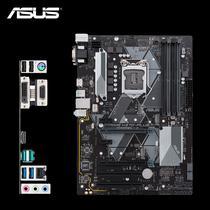 Placa Mãe 1151 Asus H370-Plus Prime VGA/DVI