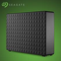 "HD Ext 6TB Seagate Expansion 3.5"" STEB6000403"